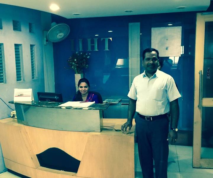 В ИИХТ, Бангалор, Индия