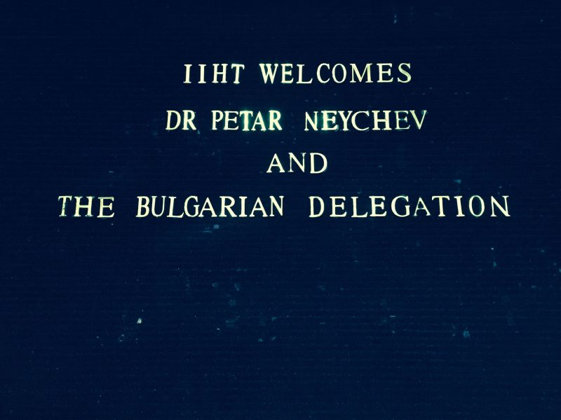 IIHT WELCOMES P.N and ......