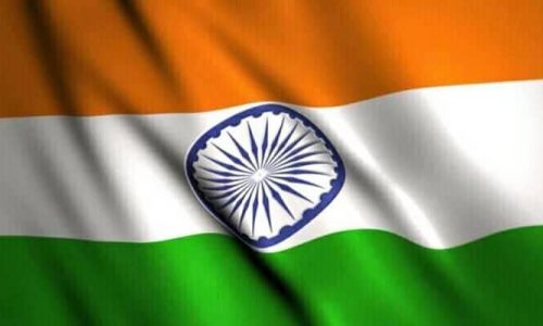 15 avgust 2019 flag