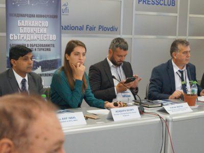 30 oktomvri konferencia Balkansko blokcheiin