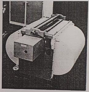 Първият лазер Хебър-1 с мощност 1,3 Кв
