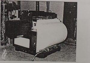 Лазер Хебър 2,5 с мощност 2,5 кВт