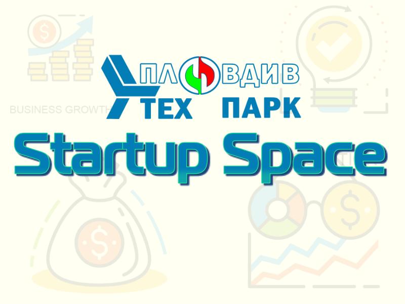 Лабораторен комплекс Пловдив Тех Парк