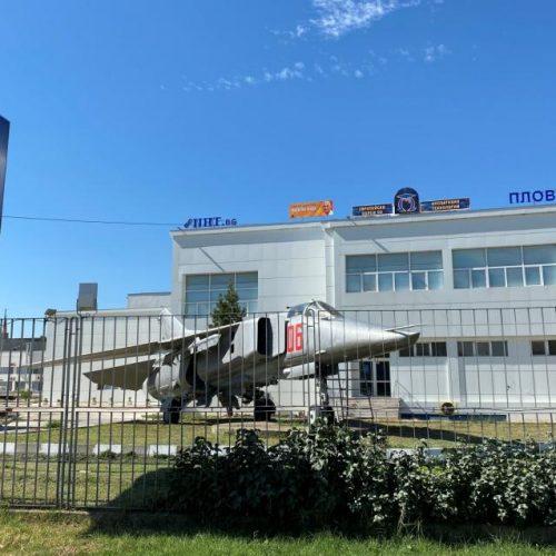 Пловдив Тех Парк отвън