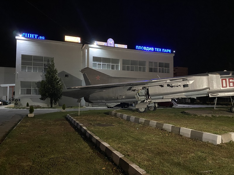Пловдив Тех Парк през нощта