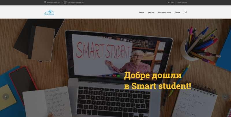 Платформа Smart Student